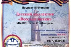 3-место_pdf_000.