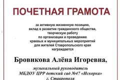 Молодежная-ассоциация_pdf.